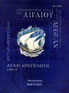 Archaeological Atlas of the Aegean