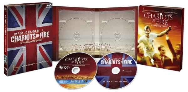 Chariots of Fire Japanese Blu-ray Edition